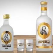 imperial-1385533234468